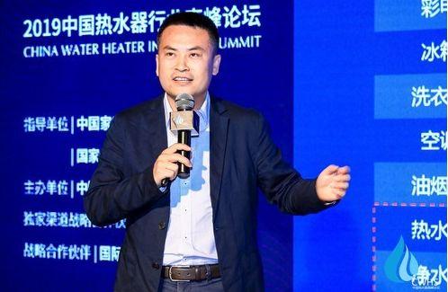 """增长趋缓 热水器行业转型""""焕新""""求发展扇叶"""